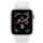 Apple Watch Series 4 GPS 44mm Aluminio Plata / Correa Deportiva Blanco - Ítem1