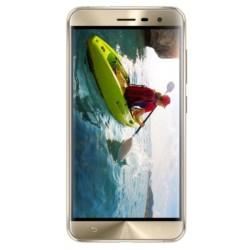 Asus Zenfone 3 4GB/64GB - Ítem2
