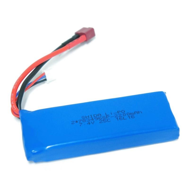 Batería 2200 mAh 7.4V Li-Ion Wltoys 10428 / 10428-B / 10428-2 / 10428-C2 / 10428-A2 - Batería Compatible Exclusivamente con los modelos Wltoys: 10428 / 10428-B / 10428-2 / 10428-C2 / 10428-A2 - Capacidad 2200 mAh