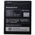 Batería Lenovo S856 / A768t / A916 / A850+ / A889 / A880 / A388t - BL219