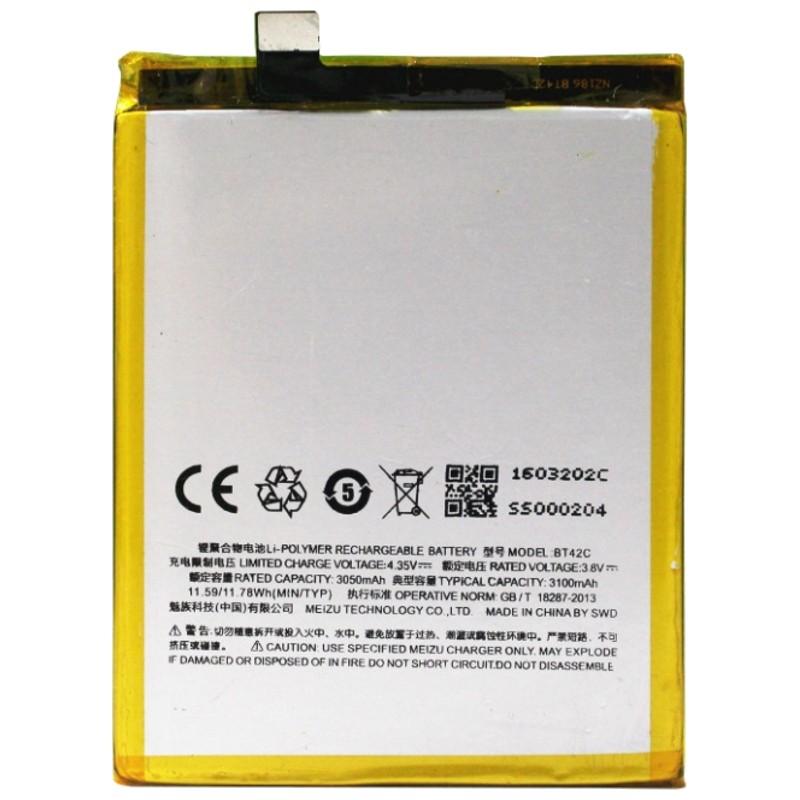 Batería Meizu M2 Note - BT42C