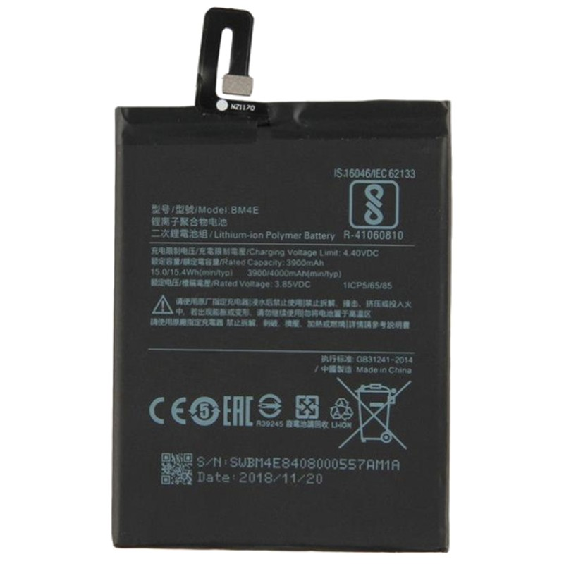 Batería Pocophone F1 - BM4E