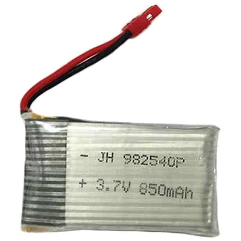 Batería Syma X5HC / X5HW / X15 / X15C / X15W 850mAh 3.7V Li-Po - Batería de repuesto para dronesRC compatible con los modelos Syma:X5HC / X5HW / X15 / X15C / X15W.