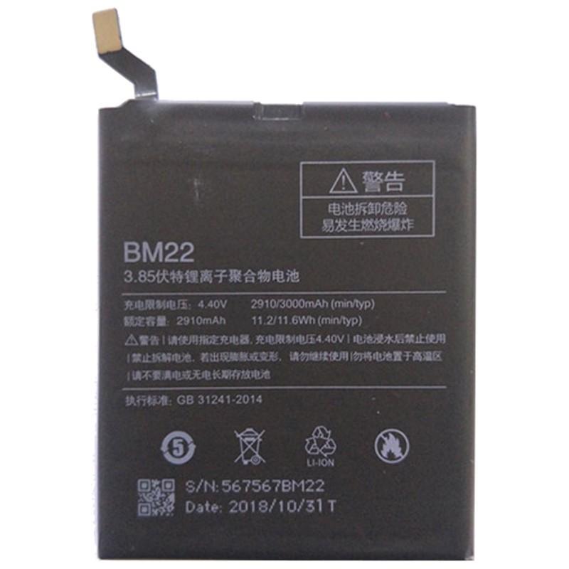 Bateria Xiaomi Mi5 - BM22