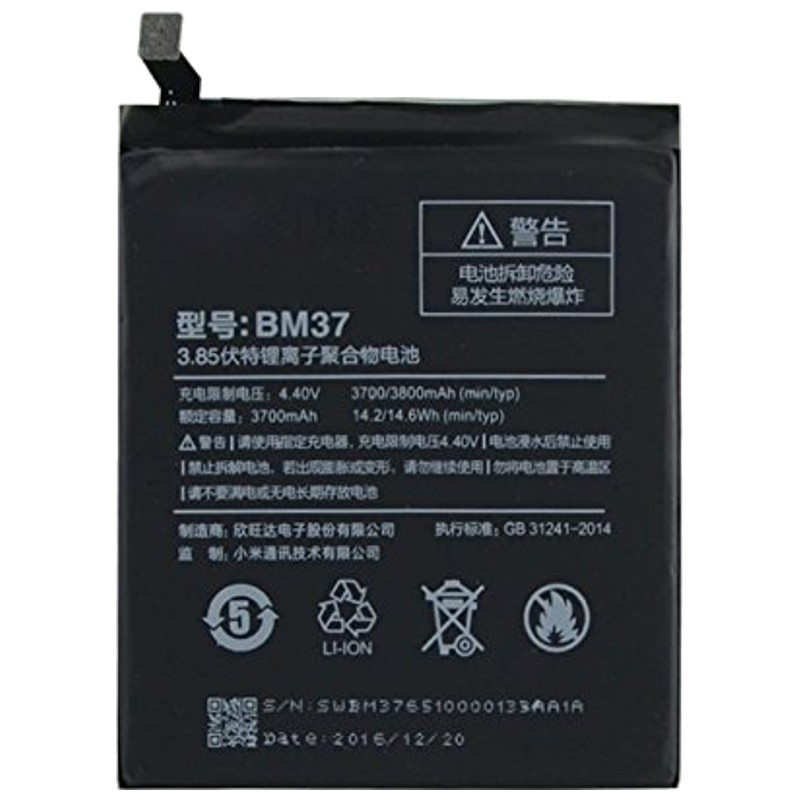 Bateria Xiaomi Mi5S Plus - BM37