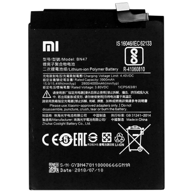 Batería Xiaomi Mi A2 Lite / Redmi 6 Pro - BN47