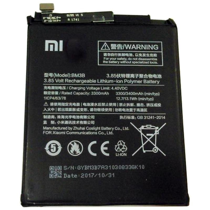 Bateria Xiaomi Mi Mix 2 - BM3B