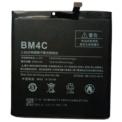 Battery Xiaomi Mi Mix - BM4C