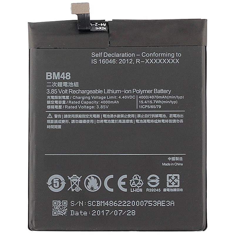 Bateria Xiaomi Mi Note 2 - BM48