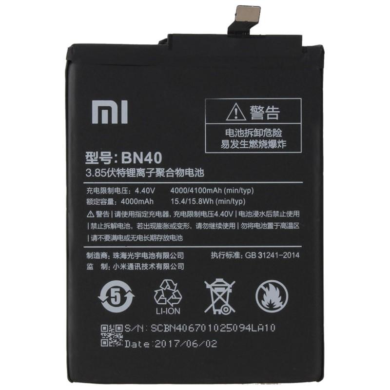Bateria Xiaomi Redmi 4 Pro - BN40