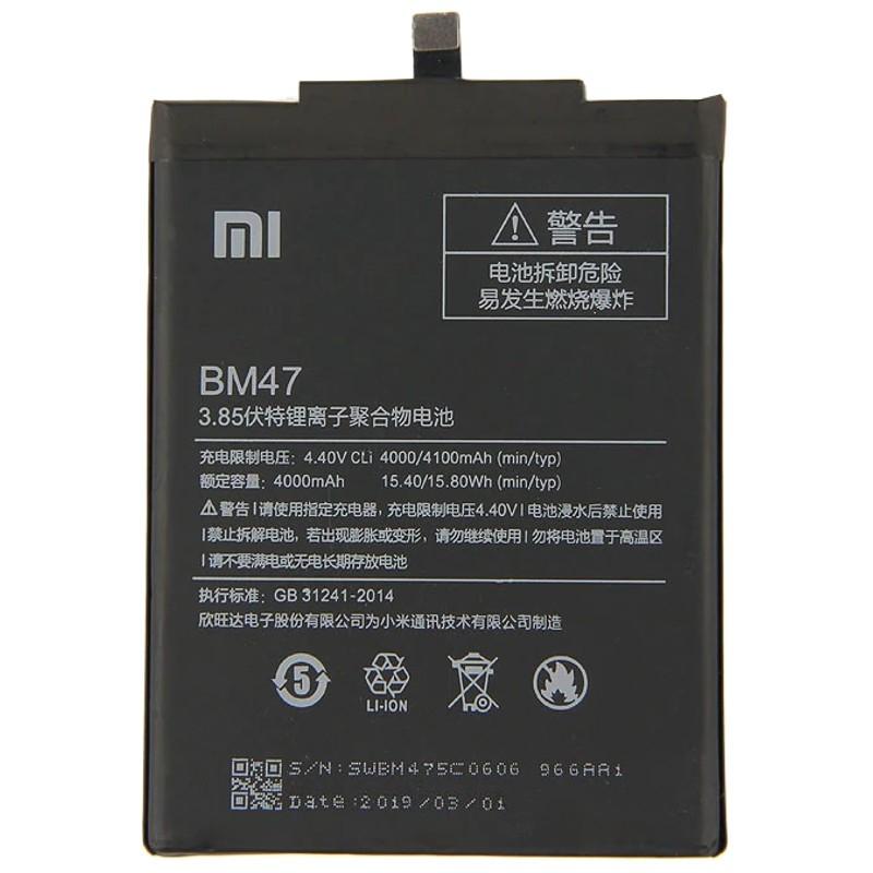 Batería Xiaomi Redmi 3 / Redmi 3S / Redmi 4X - BM47