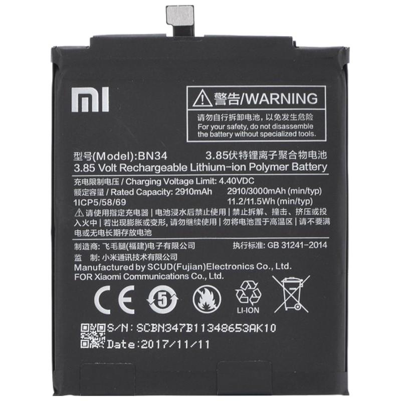 Batería Xiaomi Redmi 5A - BN34