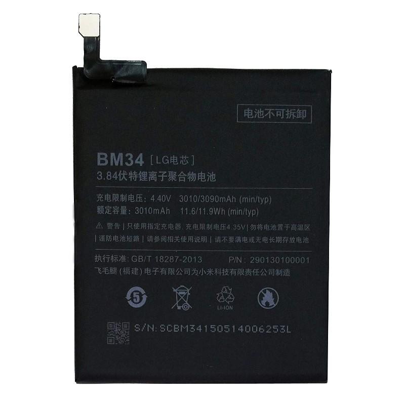 Bateria Xiaomi Mi Note Pro