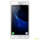 Samsung galaxy J3 Pro Dorado