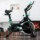 Cecotec Spin Extreme Power Active Bike - Cecotec PowerActive professional spinning bike. Silent Ergonomic Variable resistor. Comfort saddle. Emergency brake. LCD screen. Flywheel inertia 13 kg. Calapiés Wheel. - Item1