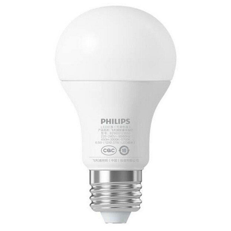 Lâmpada Inteligente Philips ZeeRay LED Luz Branca/Quente
