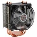 Cooler CPU Antec C40 - Sockets compatibles: Intel: LGA1366/ LGA1156/ LGA1155/ LGA1151/ LGA1150/ LGA775 AMD: FM2+/ FM2 / FM1 / AM3+/ AM3 / AM2+/ AM2 APU A10/ A8/ A6/ A4