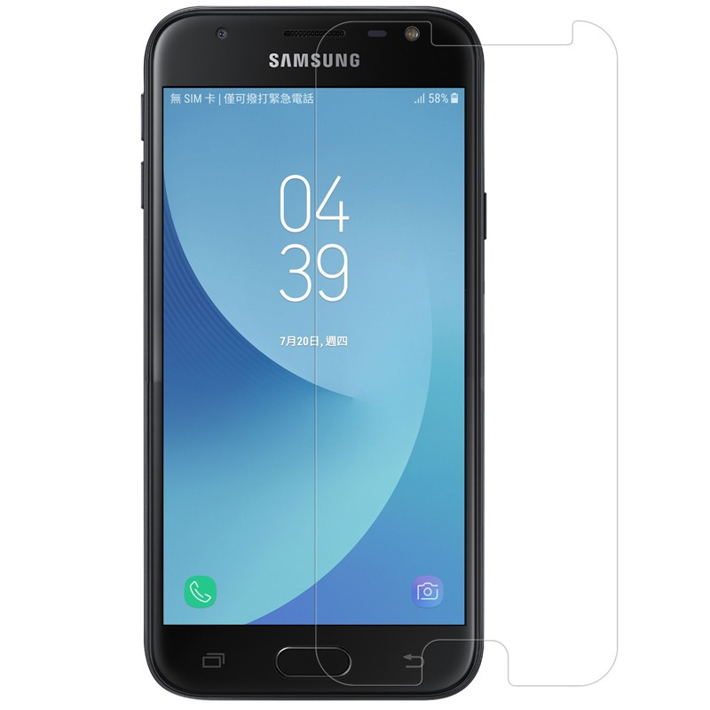 Protector de pantalla de cristal templado H de Nillkin para Samsung Galaxy J3 2017