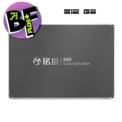 Disco duro SSD 512GB Maxsun Terminator X6 - Velocidad de lectura constante de hasta 540 mb/s -Sata III (SATA 6 Gb/s, compatible con SATA 3Gb/s y SATA 1.5 Gb/s) - Temperatura de0 °C ~ 70 °C