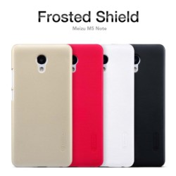 Nillkin Frosted Rubber Case for Meizu M5 Note - Item12