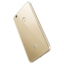 Huawei P8 Lite 2017 Dorado - Ítem3