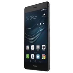 Huawei P9 Lite - Ítem2