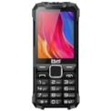 iHunt i1 3G 2020