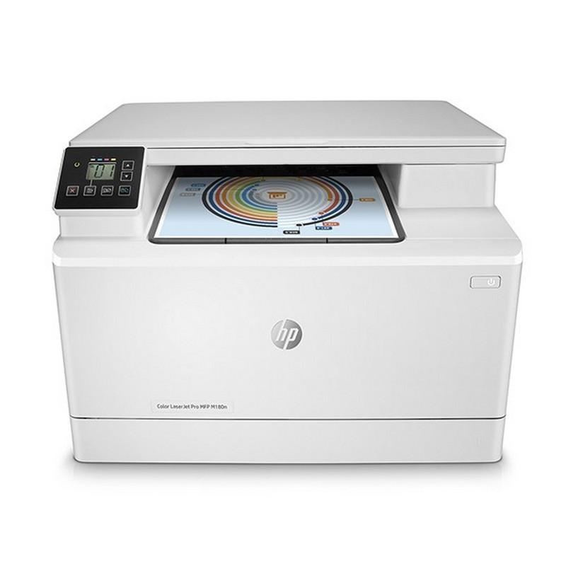 Multifunción Láser Color HP Laserjet PRO M180N - Color Blanco, impresora láser, conexión ethernet