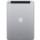 iPad 2019 10.2 32GB Wi-Fi Gris Espacial - Ítem1