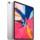 iPad Pro 2018 12.9 64GB Wi-Fi Plata - Ítem4