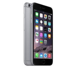 iPhone 6s Plus 16GB Gris - Clase B Reacondicionado - Ítem4