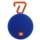 JBL CLIP 2 Altavoz portátil Bluetooth Azul - Ítem1
