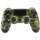 Comando PlayStation 4 - Item9