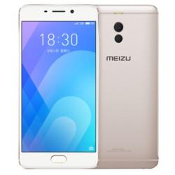 Meizu M6 Note 3GB/16GB - Ítem3