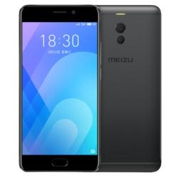 Meizu M6 Note 3GB/16GB - Ítem4