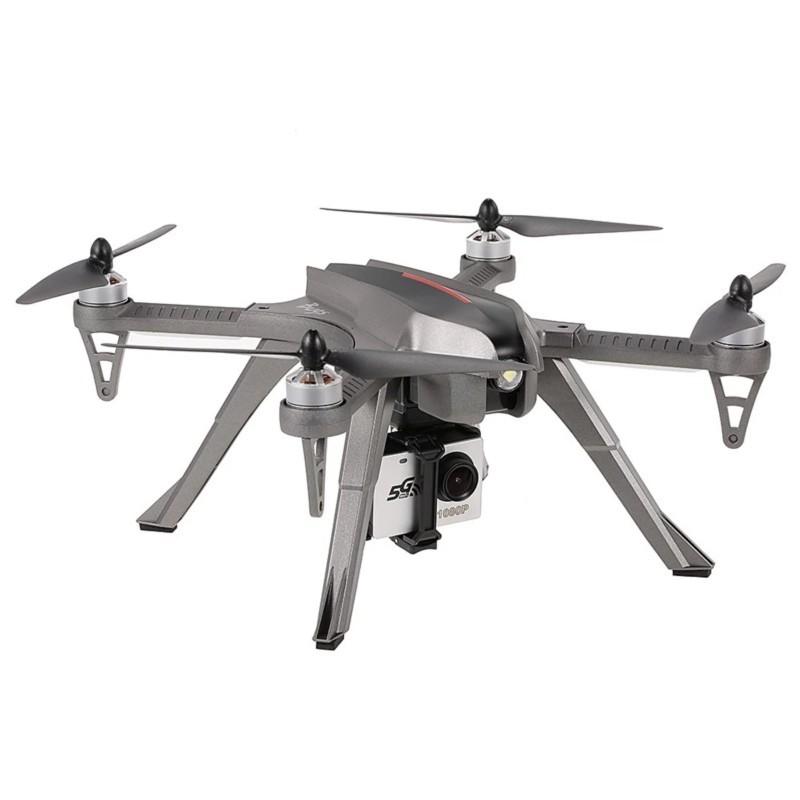 MJX Bugs 3H FPV 5.8GHz - Drone - color gris - GPS- Cámara C6000 1080P - WiFi FPV- Motor sin Escobillas - MT1806 de 1800 kv - Soporte para Cámaras Deportivas - GoPro - Ãtem3
