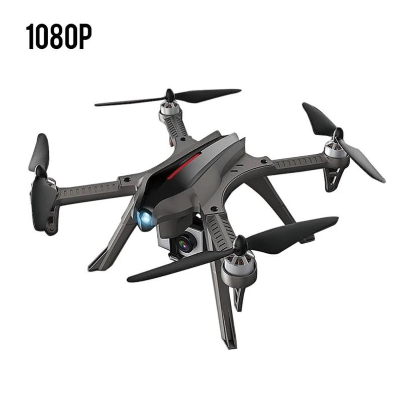 MJX Bugs 3H FPV 5.8GHz - Drone - color gris - GPS- Cámara C6000 1080P - WiFi FPV- Motor sin Escobillas - MT1806 de 1800 kv - Soporte para Cámaras Deportivas - GoPro - Ãtem4