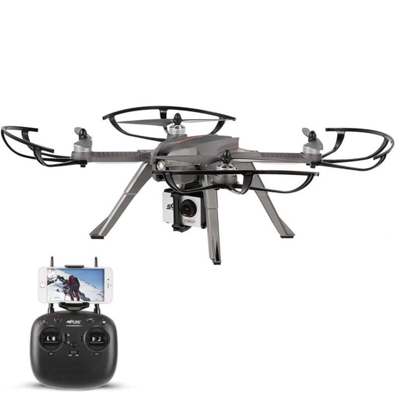 MJX Bugs 3H FPV 5.8GHz - Drone - color gris - GPS- Cámara C6000 1080P - WiFi FPV- Motor sin Escobillas - MT1806 de 1800 kv - Soporte para Cámaras Deportivas - GoPro - Ãtem5