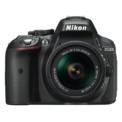 Nikon D5300 + AF-P DX 18-55 mm VR Black