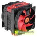 Cooler CPU THERMALTAKE NiC C5 Multisocket - Item