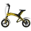 Bicicleta Eléctrica Robstep Racing Amarillo