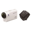 Sony Action Cam FDR-X3000 4K WI-FI y GPS