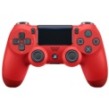 Remote control Sony PS4 Dualshock Red V2