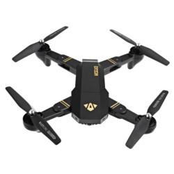 VISUO XS809HW VGA FPV - Drone Plegable - Ítem2