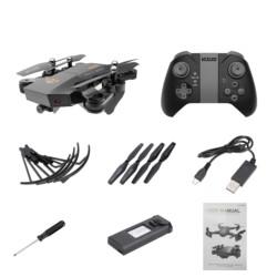 VISUO XS809HW VGA FPV - Drone Plegable - Ítem5