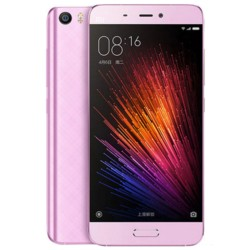 Xiaomi Mi5 High Edition 3GB/64GB - Ítem2
