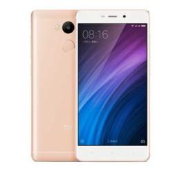 Xiaomi Redmi 4 Pro - Item3